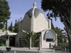Церковь Доминус Флевит