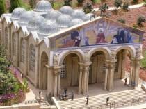 Храм всех Наций