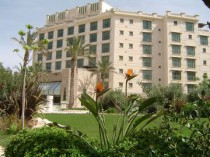Jacir Palace Intercontinental Hotel