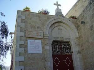 Монастырь Онуфрия Великого