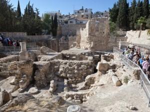 Вифезда – «Овчая купель»