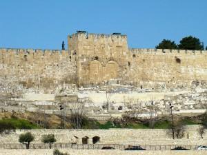 Золотые ворота (Иерусалим, Старый город)